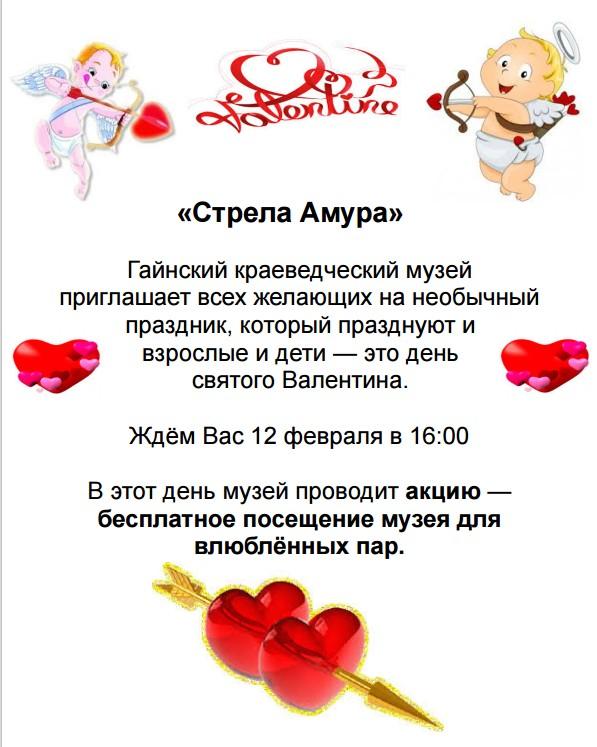 Серьёзный сайт знакомств SiteLove: анкеты девушек из Запорожья
